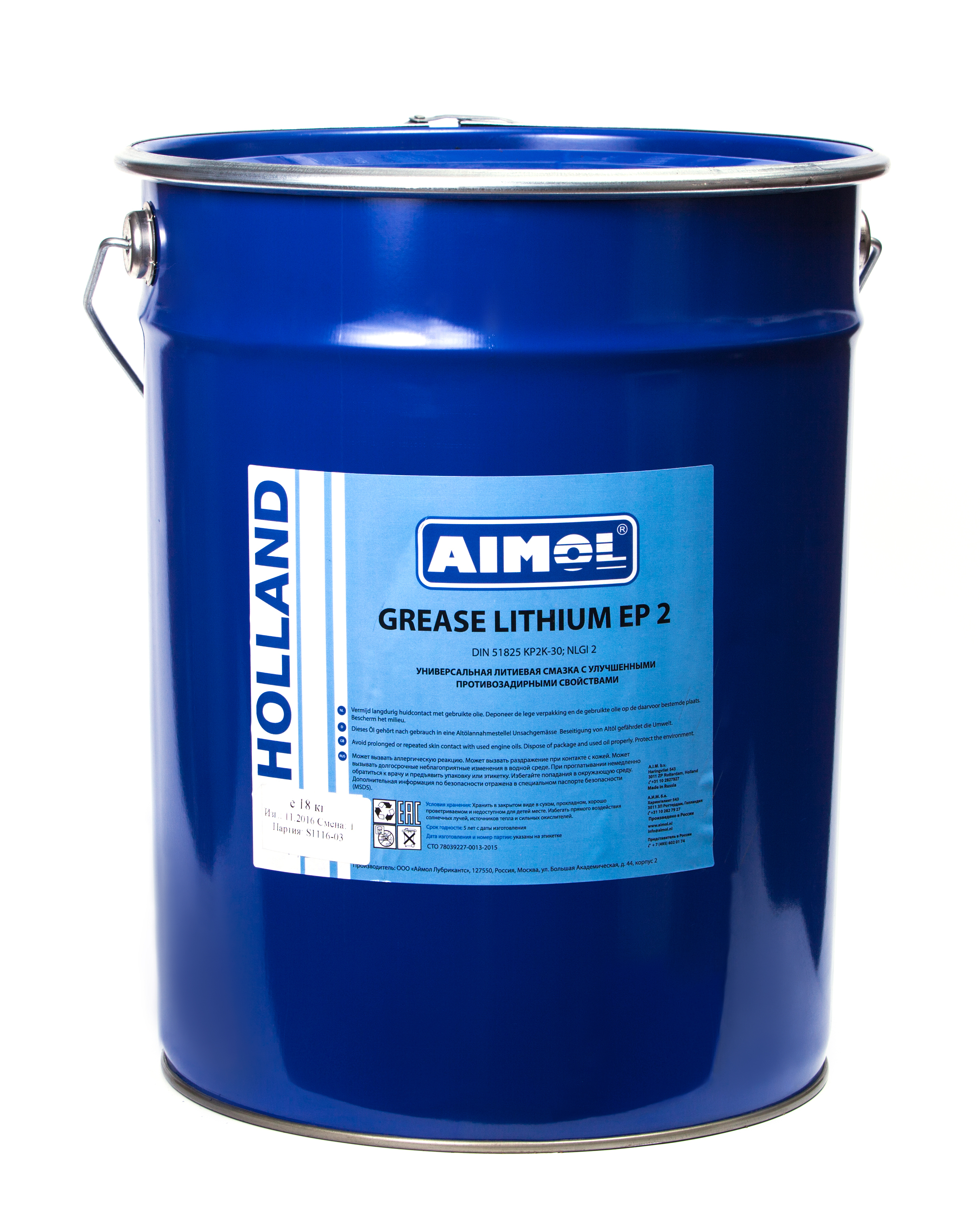 AIMOL Paste ZN 50